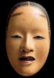 parcourir les dernières collections fournir beaucoup de professionnel LE JAPON TRADITIONNEL - Le Theatre Nô