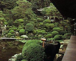 Temple joju-in à kyôto
