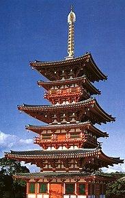 Pagode du yakushi-ji de nara